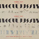 mare nostrum graficas tipografia super veloz trochut fundacion iranzo 4