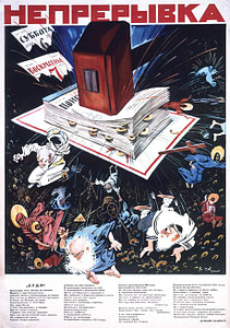 mare nostrum graficas calendario sovietico poster propaganda nepreryvka