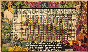 mare nostrum graficas calendario sovietico 2