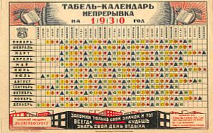 mare nostrum graficas calendario sovietico 3