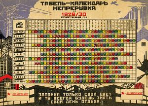 mare nostrum graficas calendario sovietico 4