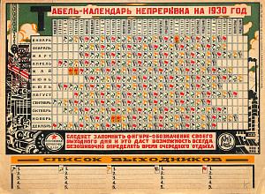 mare nostrum graficas calendario sovietico