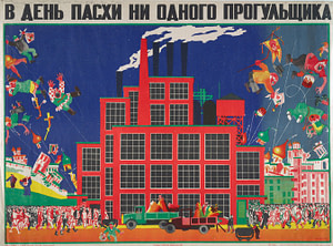 mare nostrum graficas calendario sovietico poster propaganda nepreryvka 2